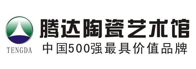 福建腾达陶瓷贵州直营中心